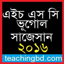 Geography Suggestion and Question Patterns of HSC Examination 2016-15