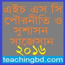 Civics and Good Governance Suggestion and Question Patterns of HSC Examination 2016-1