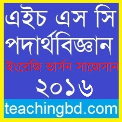 EV Physics Suggestion and Question Patterns of HSC Examination 2016-1 1