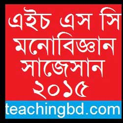 Psychology Suggestion and Question Patterns of HSC Examination 2015-1