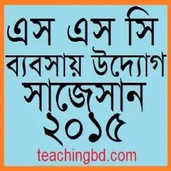 Babosha Uddag Suggestion and Question Patterns of SSC Examination 2015