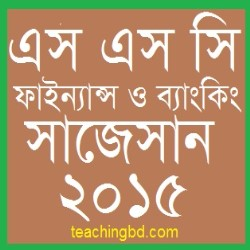 Finance and Banking Suggestion and Question Patterns of SSC Examination 2015 4