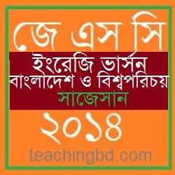 EV JSC BD and Bisho porichoy Suggestion