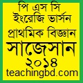 PSC EV Elementary Science Suggestion and Question Patterns Examination 2014