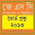 JSC Bangladesh and Bisho Porichoy Board Question of Year 2013