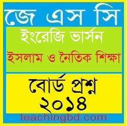 JSC EV Islam and moral education Board Question of Year 2014