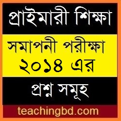 PSC dpe Question of Various Subjects 2014