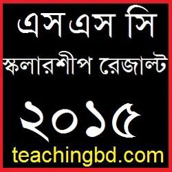 SSCScholarshipResult2015AllEducationBoards