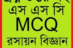 SSC MCQ Question Ans. Acid-Base Balance