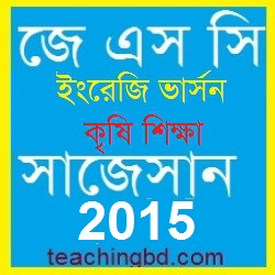 EV Agricultural Studies Suggestion, Question Patterns of JSC Examination 2015
