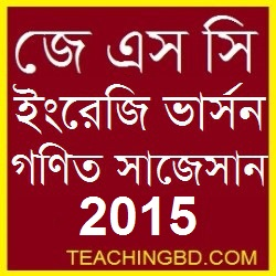 EV Mathematics Suggestion and Question Patterns of JSC Examination 2015 1