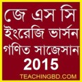 EV Mathematics Suggestion and Question Patterns of JSC Examination 2015