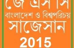 Bangladesh O Bishoporichoy Suggestion and Question Patterns 2015-17