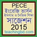 EV Islam Shikkha Suggestion and Question Patterns of PECE Examination 2015