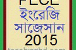 English Suggestion and Question Patterns of PEC Examination 2015