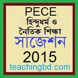 Hindudhormo and moral Education Suggestion and Question Patterns of PEC Examination 2015-2 1