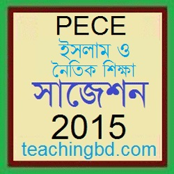Islam and moral Education Suggestion and Question Patterns of PEC Examination 2015-11 1