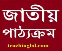 National Curriculum – Class(XI-XII)