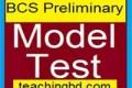 36 BCS Preliminary Model Test-50 89