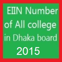 EIIN of All college in Dhaka board 2018 2