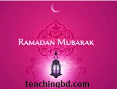 Welcome Ramadan with a Bang 1