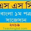 Bangla 1st