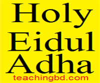 Eid_ul_Adha