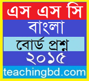 SSC Bangla 1st Paper Question 2015 Barishal Board