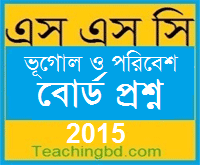 Geography and Environment Board Question 2015 All Board