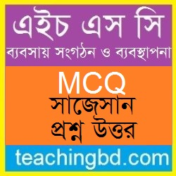 HSC B. Organization & Management 1st MCQ Question With Answer 2018