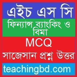 Bank Accounts: HSC Finance 2nd MCQ Question With Answer