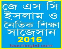 Islam and moral education Suggestion and Question Patterns of JSC Examination 2016-1