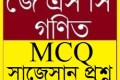 JSC Mathematics MCQ Question With Answer 2019 45