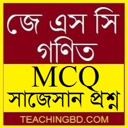 JSC Mathematics MCQ Question With Answer 2019