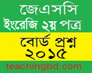 Barisal Board JSC English 2nd Paper Board Question of Year 2015 1