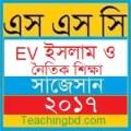 EV Islam 16