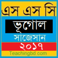 Geography and Environment Suggestion and Question Patterns of SSC Examination 2017