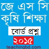 JSC All Board Agricultural Studies Board Question of Year 2015