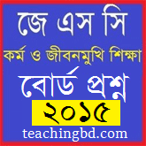 JSC All Board Work and life-oriented education Board Question of Year 2015