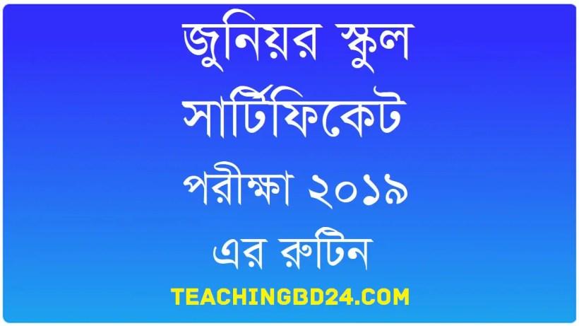 Junior School Certificate (JSC) Examination 2019 Routine 12