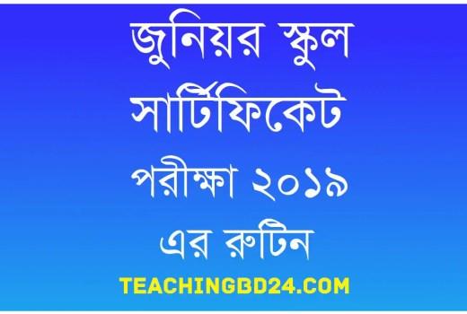 Junior School Certificate (JSC) Examination 2019 Routine 6