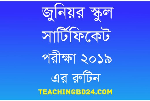 Junior School Certificate (JSC) Examination 2019 Routine 6