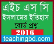 HSC All Board Islamic History and Culture 2nd Paper Board Question 2016