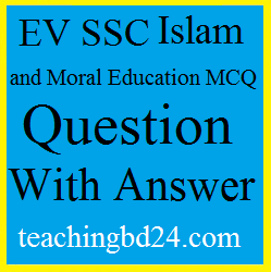 EV SSC MCQ Question Ans. Aquaid and Moral Life