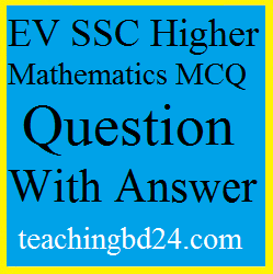 EV SSC MCQ Question Ans. Exponential & Logarithmic Functions