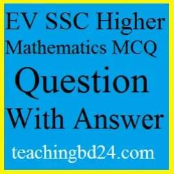EV SSC MCQ Question Ans. Binomial Expansion