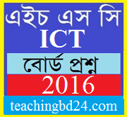 HSC ICT Question Chittagong Board 2016