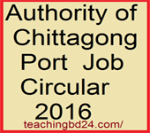 Authority of Chittagong Port  Job Circular 2016 1
