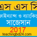 Finance & Banking Suggestion and Question Patterns of SSC Examination 2017