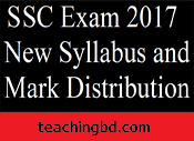 SSC Exam 2017 New Syllabus Mark and Distribution 3